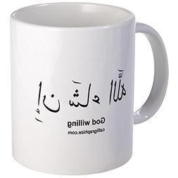 CafePress - God Willing Insha'allah Arabic Mug - Unique Coff