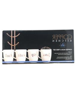 Inspired Home - Copper Kitchen - Coffee Mug & Tree Set - New
