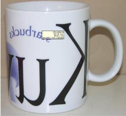 Starbucks Kuwait Coffee Mug Collectors Series