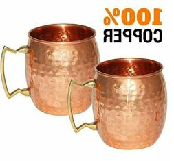 Moscow-Mule Hammered-Copper 18-Ounce Drinking-Mug Set-of2