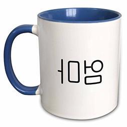 "3dRose mug_193661_6 ""Oma - Word For Mom In Korean Script - M"