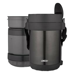 New Thermos 61oz All In One Meal Carrier Vac Insulated Stain