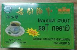 Royal King 100% Natural Organic Green Tea  - 3 boxes