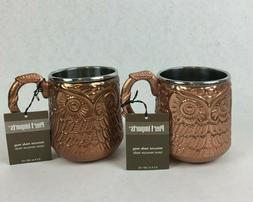 Owl Moscow Mule Mug PIER 1 Imports 1277 Copper & Metal Colle