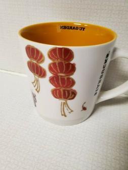 Starbucks Shanghai Yu   Gargen Coffee Mug Icon 16 oz NEW
