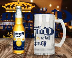 Tarro Cervecero Para Dia Del Padre,beer mug fathers day,Fath