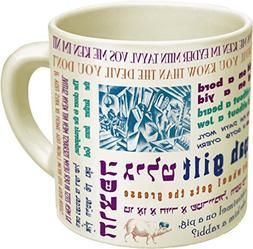 Yiddish Coffee Mug - The Best Yiddish Comedic Phrases - Come